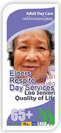 Adult Day Services Program